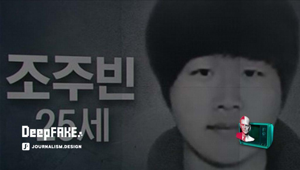 Jo Joo Bin aka Baksa organisateur de Nth Room un groupe criminel sur Telegram | © journalism.design